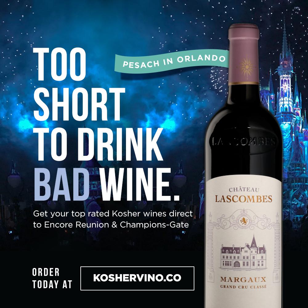 Kosher Vino –